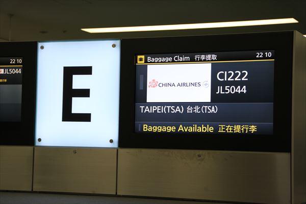 2013台湾 (762)_R