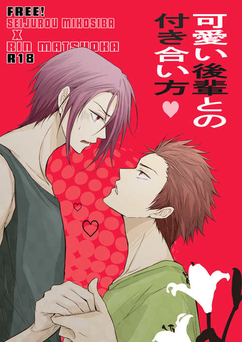 hyoshi_20131026015736731.jpg