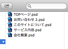 ps-1.png