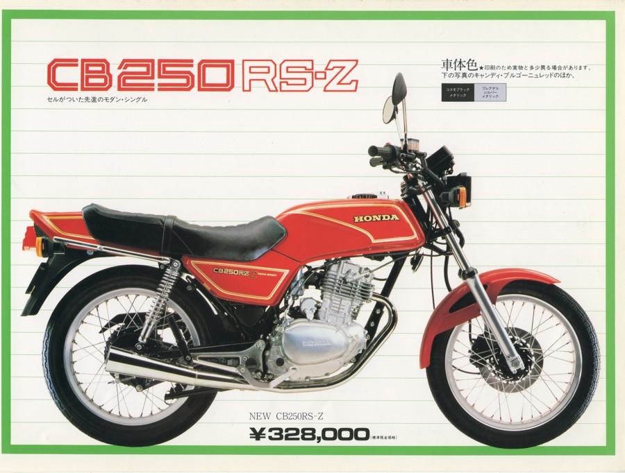 cb250rsz1.jpg
