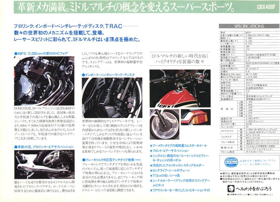cbx400f12.jpg