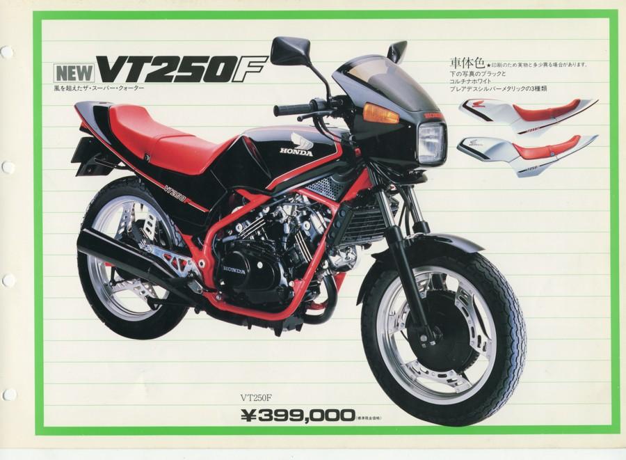 vt250f821.jpg