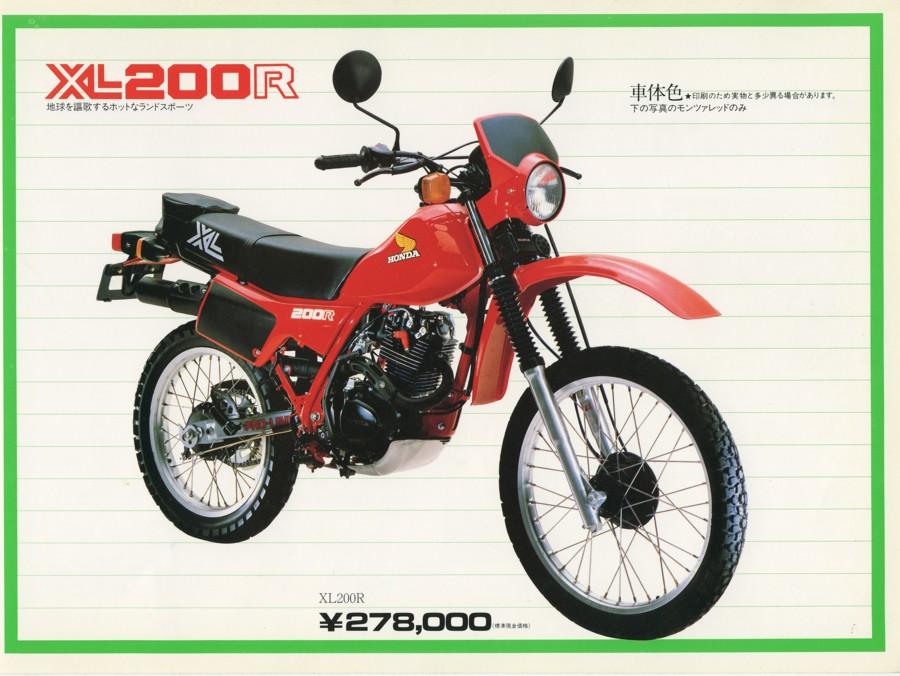 xl200r1a.jpg
