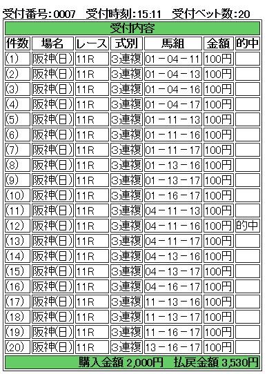 141214.jpg