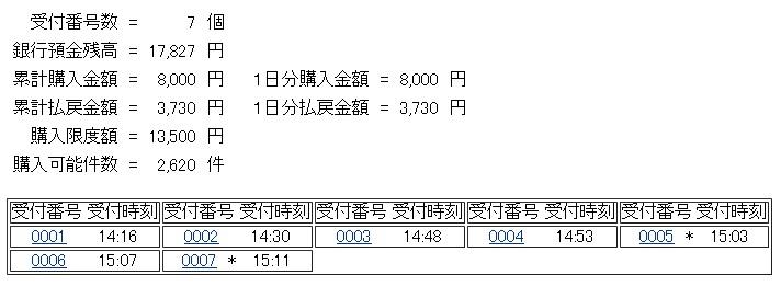 1412142.jpg