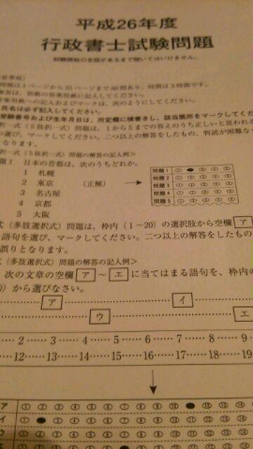 DSC_1074.jpg