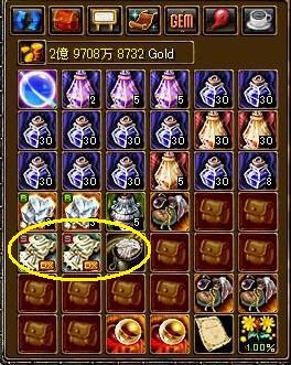 RedStone 13.06.17[こ・れ・をー]