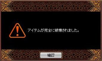 RedStone 13.06.17[こうなる!!の巻]