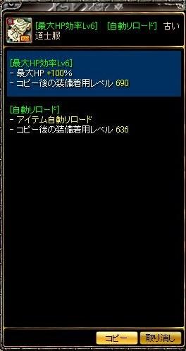 RedStone 13.06.17[こうするとー]