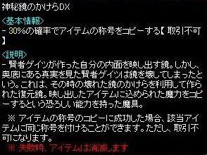RedStone 13.06.17[これでー]