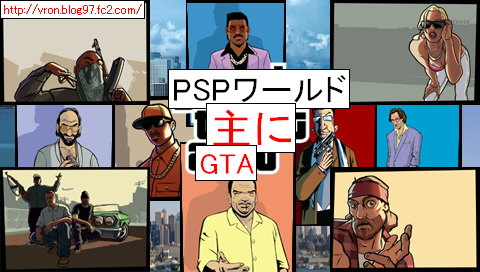 GTA-PSP-wallpaper2.png