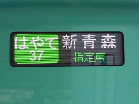 DSCN0430-1.jpg