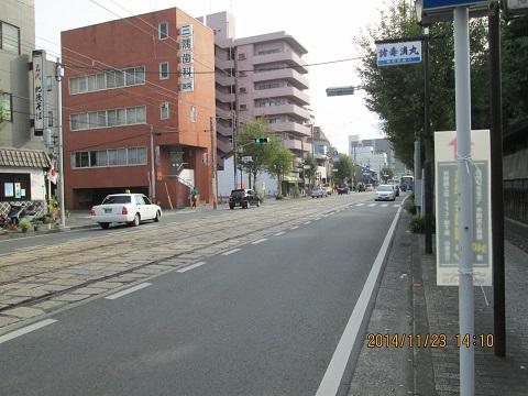 市電の通り