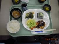 食事サービス2月