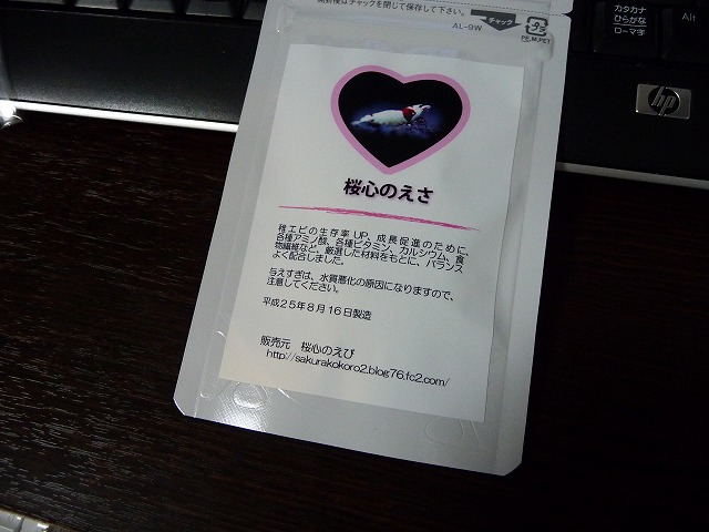 P1070581.jpg