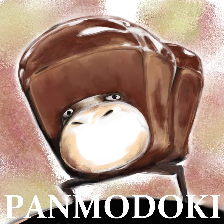 パンモドキ