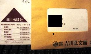 NCM_1108.jpg