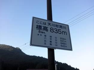NCM_1388.jpg
