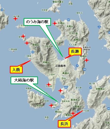 江田島市地図グーグル 市内海水浴場・海の駅