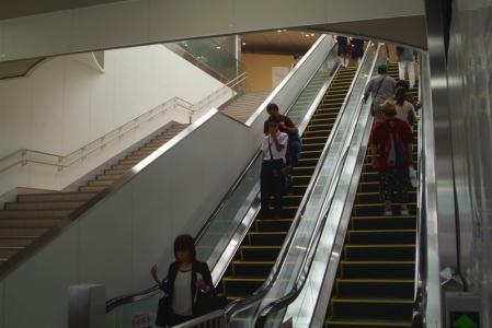 escalator-steps