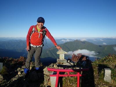 中ノ岳頂上