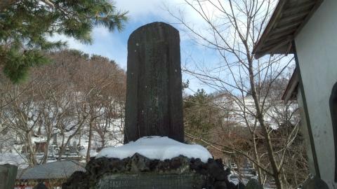 舟見町墓地2