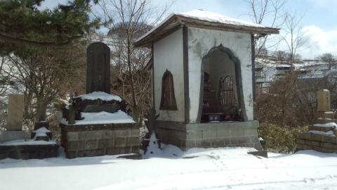 舟見町墓地1