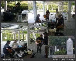 鏡山公園アコ練習20130429-2