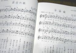 楽譜~心のうたー2