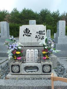 志和聖地霊苑20130727-2