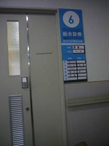 井野口病院20130729-1