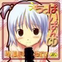 20090308_577778_reasonably_small.jpg
