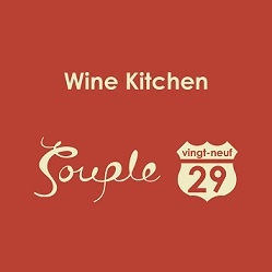 souple29正方形