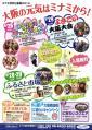 YOSAKOI OSAKA 2013 第4回 よさこい大阪大会1