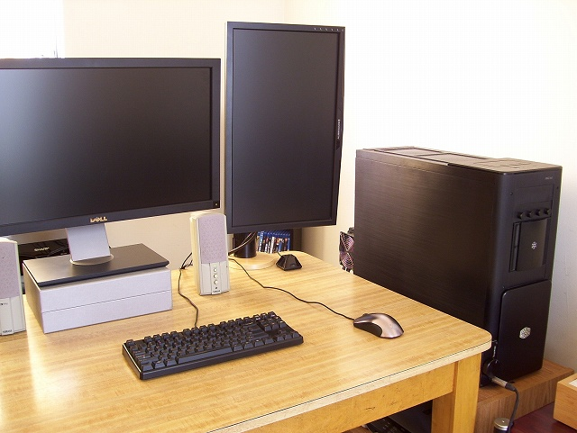 Desktop_MultiDisplay3_52.jpg