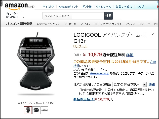 G13r_01.jpg