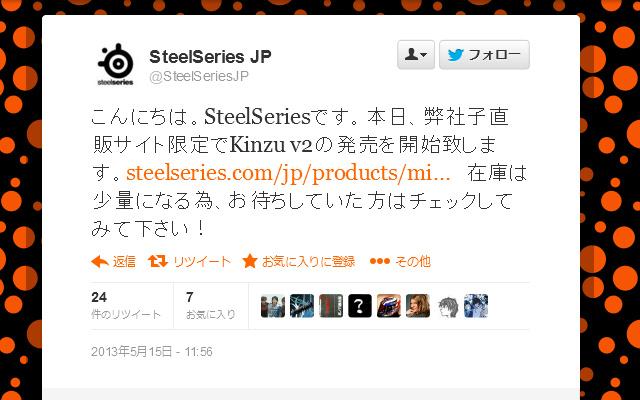 Kinzu_v2_01.jpg