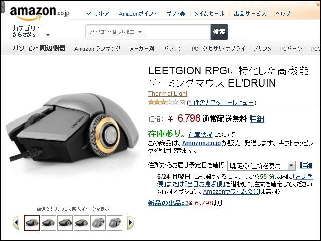 LEETGION_ElDruin_11.jpg