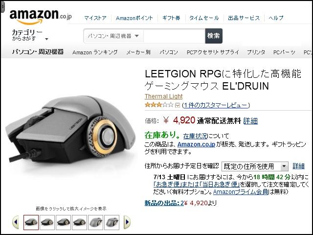 LEETGION_ElDruin_15.jpg