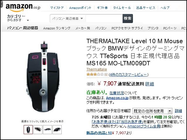 Level10M_7907_01.jpg