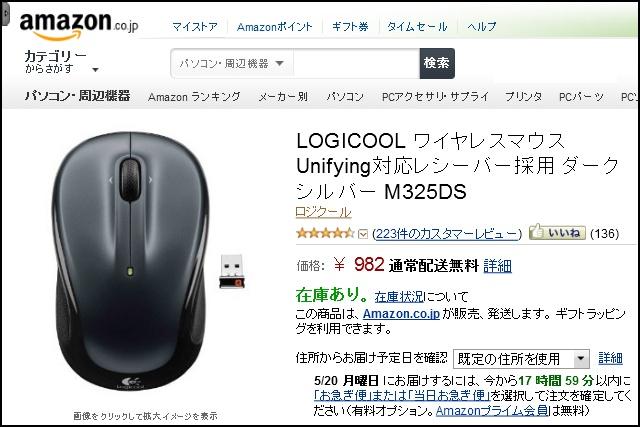 M325_11.jpg