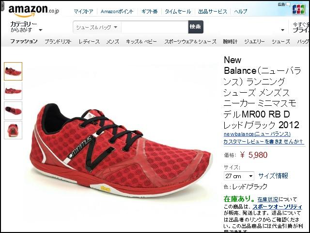 New_Balance_MR00_02.jpg