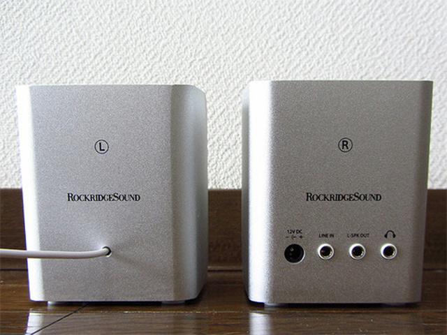 RockridgeSound_RS-01_04.jpg