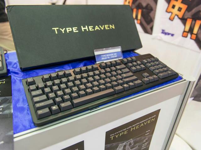 Topre_Type_Heaven_01.jpg