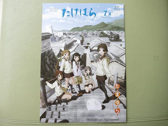 tamayura130707_15.jpg