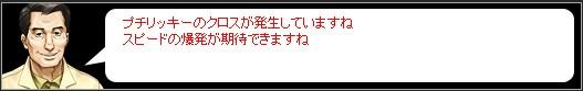 2014y11m21d_000908224.jpg