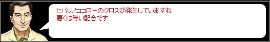 2014y11m21d_001023970.jpg