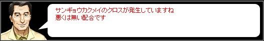2014y11m21d_001053364.jpg