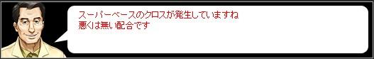 2014y11m21d_001617522.jpg