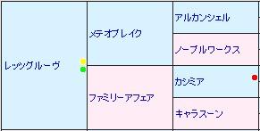 2014y11m21d_002031601.jpg